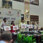 Government of Karnataka unveils an innovative campaign to celebrate Rajyotsava